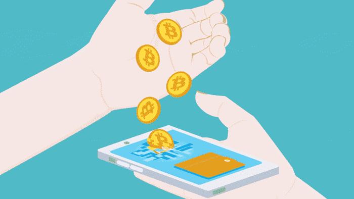 Bitcoin Cüzdanı Nedir?